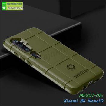 M5307-05 เคส Rugged กันกระแทก Xiaomi Mi Note10 สีเขียวขี้ม้า