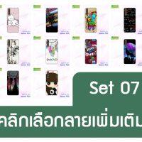 M3819-S07 เคสพิมพ์ลาย Huawei P20 พิมพ์ลายการ์ตูน Set7 (เลือกลาย)