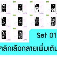 M5251-S01 เคสยาง Vivo Y11 2019 พิมพ์ลายการ์ตูน Set1 (เลือกลาย)