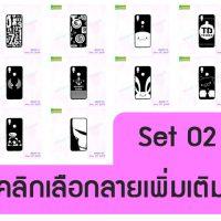 M5251-S02 เคสยาง Vivo Y11 2019 พิมพ์ลายการ์ตูน Set2 (เลือกลาย)