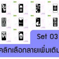 M5251-S03 เคสยาง Vivo Y11 2019 พิมพ์ลายการ์ตูน Set3 (เลือกลาย)