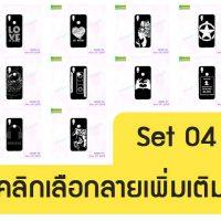 M5251-S04 เคสยาง Vivo Y11 2019 พิมพ์ลายการ์ตูน Set4 (เลือกลาย)