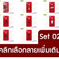M5260-S02 เคสยาง Huawei Y9 2019 พิมพ์ลายการ์ตูน Set2 (เลือกลาย)