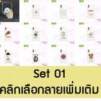 M5262 เคส iPhone11 พิมพ์ลายการ์ตูน (เลือกลาย)