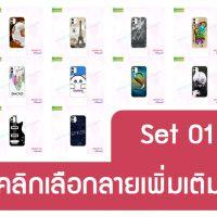 M5295-S01 เคสแข็ง iPhone11 พิมพ์ลายการ์ตูน Set1 (เลือกลาย)