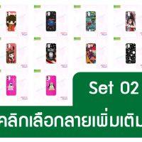 M5295-S02 เคสแข็ง iPhone11 พิมพ์ลายการ์ตูน Set2 (เลือกลาย)