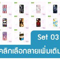 M5295-S03 เคสแข็ง iPhone11 พิมพ์ลายการ์ตูน Set3 (เลือกลาย)