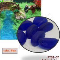 PT33-02 หินสีประดับตู้ปลาสีน้ำเงิน
