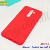 M5224-03 เคสยางนิ่ม Xiaomi Redmi Note8 Pro สีแดง