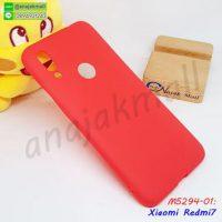 M5294-01 เคสยางนิ่ม Xiaomi Redmi7 สีแดง