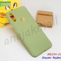 M5294-02 เคสยางนิ่ม Xiaomi Redmi7 สีเขียว