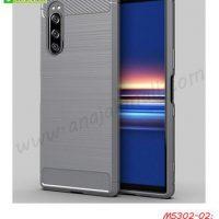 M5302-02 เคสยางกันกระแทก Sony Xperia5 สีเทา