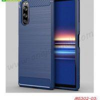 M5302-03 เคสยางกันกระแทก Sony Xperia5 สีน้ำเงิน
