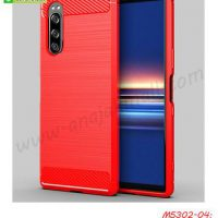 M5302-04 เคสยางกันกระแทก Sony Xperia5 สีแดง