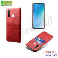 M5312-02 เคสแข็ง Vivo Y19 หลังใส่บัตร สีแดง
