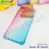 M5316-02 เคสยางกันกระแทก Xiaomi Mi Note10 สีชมพู-เขียว