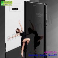 M5333-06 เคสฝาพับ Samsung Note10 เงากระจก สีดำ