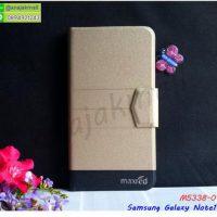 M5338-01 เคสฝาพับ Samsung Note10 สีทอง