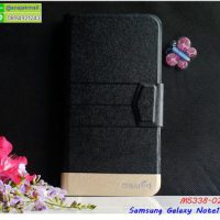 M5338-02 เคสฝาพับ Samsung Note10 สีดำ