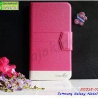 M5338-03 เคสฝาพับ Samsung Note10 สีชมพู