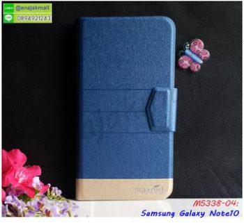 M5338-04 เคสฝาพับ Samsung Note10 สีน้ำเงิน