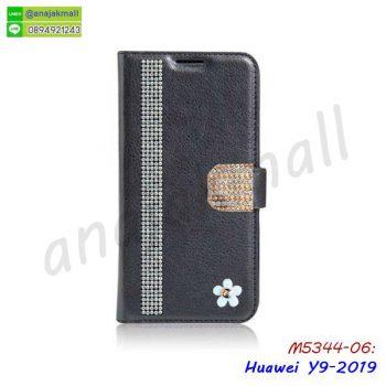 M5344-06 เคสฝาพับ Huawei Y9 2019 แต่งคริสตัลฟรุ้งฟรุ้ง ลาย 06