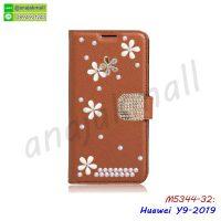 M5344-32 เคสฝาพับ Huawei Y9 2019 แต่งคริสตัลฟรุ้งฟรุ้ง ลาย 32