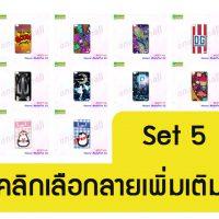 M1317-S05 เคสแข็ง Huawei Media Pad X2 พิมพ์ลายการ์ตูน Set5 (เลือกลาย)