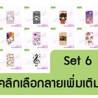 M1317-S06 เคสแข็ง Huawei Media Pad X2 พิมพ์ลายการ์ตูน Set6 (เลือกลาย)
