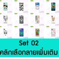 M5304-S02 เคสแข็ง iPhone11 pro Max พิมพ์ลายการ์ตูน Set2 (เลือกลาย)