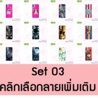 M5304-S03 เคสแข็ง iPhone11 pro Max พิมพ์ลายการ์ตูน Set3 (เลือกลาย)