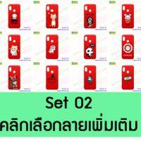 M5308-S02 เคสยาง Xiaomi A2 Lite พิมพ์ลายการ์ตูน Set2 (เลือกลาย)