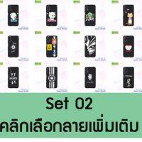 M5309-S02 เคสยาง Huawei Nova5T พิมพ์ลายการ์ตูน Set2 (เลือกลาย)