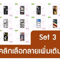 M5310-S03 เคสยาง Vivo Y19 พิมพ์ลายการ์ตูน Set03 (เลือกลาย)