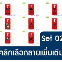 M5311-S02 เคสยาง OPPO A5 2020 / A9 2020 พิมพ์ลายการ์ตูน Set2 (เลือกลาย)