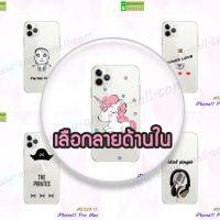 M5329 เคสแข็ง iPhone11 pro Max พิมพ์ลายการ์ตูน (เลือกลาย)
