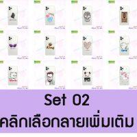 M5329-S02 เคสแข็ง iPhone11 pro Max พิมพ์ลายการ์ตูน Set2 (เลือกลาย)