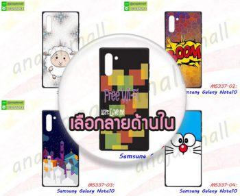 M5337 เคสยาง Samsung Note10 พิมพ์ลายการ์ตูน (เลือกลาย)
