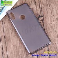 M5202-02 เคส Xiaomi Redmi Note5 ยางนิ่ม สีเทา