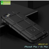 M5231-01 เคส Rugged กันกระแทก iPhone6Plus / 6SPlus สีดำ