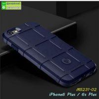M5231-02 เคส Rugged กันกระแทก iPhone6Plus / 6SPlus สีน้ำเงิน