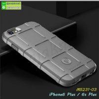 M5231-03 เคส Rugged กันกระแทก iPhone6Plus / 6SPlus สีเทา