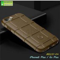 M5231-04 เคส Rugged กันกระแทก iPhone6Plus / 6SPlus สีน้ำตาล