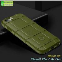 M5231-05 เคส Rugged กันกระแทก iPhone6Plus / 6SPlus สีเขียวทหาร