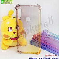 M5317-04 เคสยางกันกระแทก Huawei Y9 Prime 2019 สีดำ-เหลือง