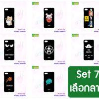 M4705-S07 เคสแข็งดำ Xiaomi Redmi6a พิมพ์ลายการ์ตูน Set7 (เลือกลาย)