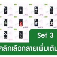 M5315-S03 เคสยางนิ่ม Moto One Vision พิมพ์ลาย Set3 (เลือกลาย)