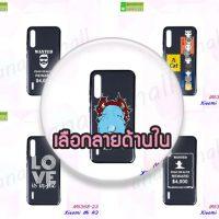 M5368 เคส Xiaomi Mi A3 พิมพ์ลายการ์ตูน (เลือกลาย)