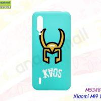 M5348-01 เคสยางนิ่ม Xiaomi Mi9 lite พิมพ์ลาย 01