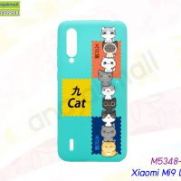 M5348-05 เคสยางนิ่ม Xiaomi Mi9 lite พิมพ์ลาย 05